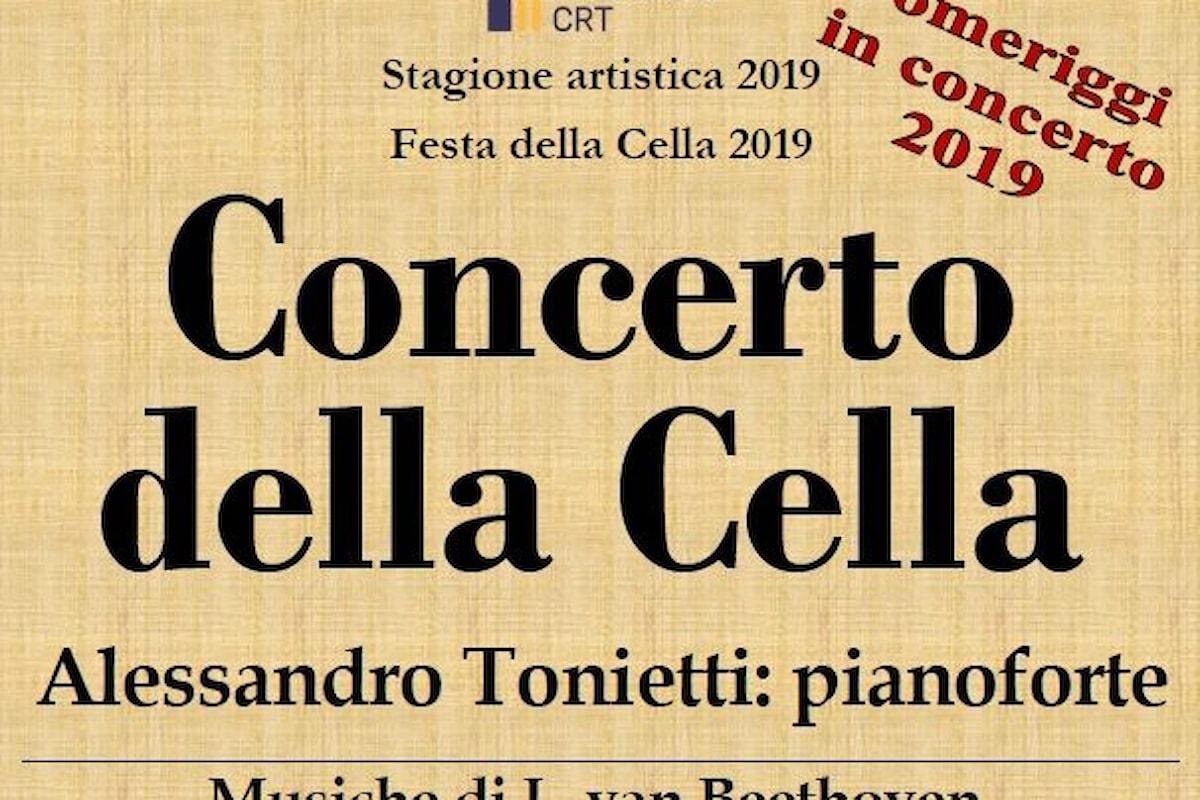 """Domenica 17 febbraio alle ore 18 CONCERTO """"DELLA CELLA"""" al Sacro Monte Calvario di Domodossola"""