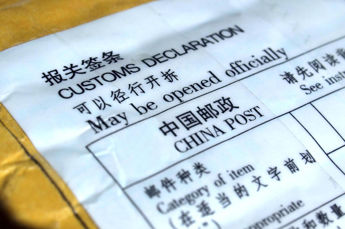 Un pacco dalla cina non può contenere un coronavirus vivo... iniziamo a evitare paure assurde