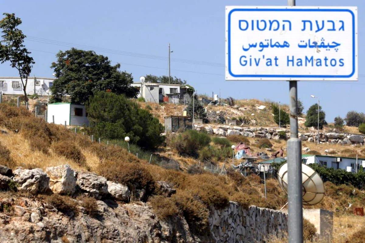 Netanyahu non perde tempo e annuncia un nuovo piano d'insediamenti prima che Biden entri in carica