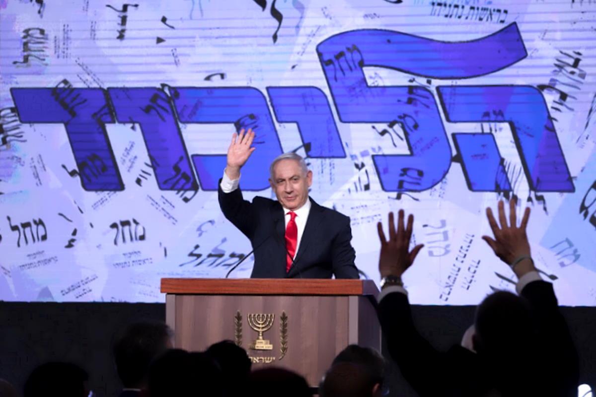 Ancora incerto l'esito del voto in Israele. I risultati definitivi si sapranno venerdì, ma anche stavolta si rischia lo stallo