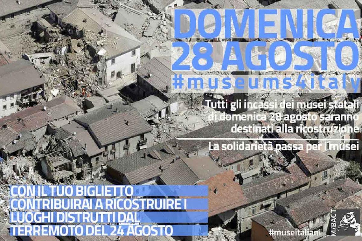 Musei e aree archeologiche solidali con le vittime del terremoto: MUSEUMS4ITALY