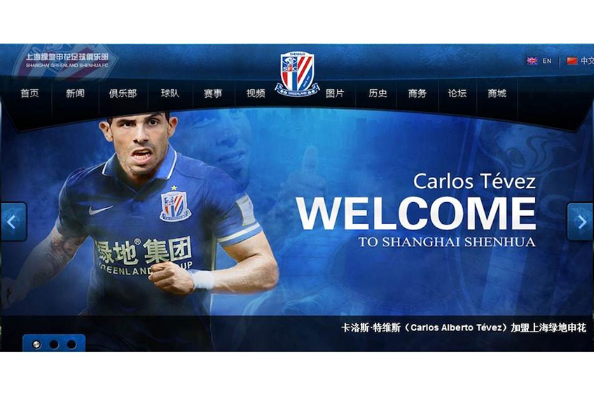 Anche Tévez approda in Cina per 80 milioni di euro per due anni di contratto