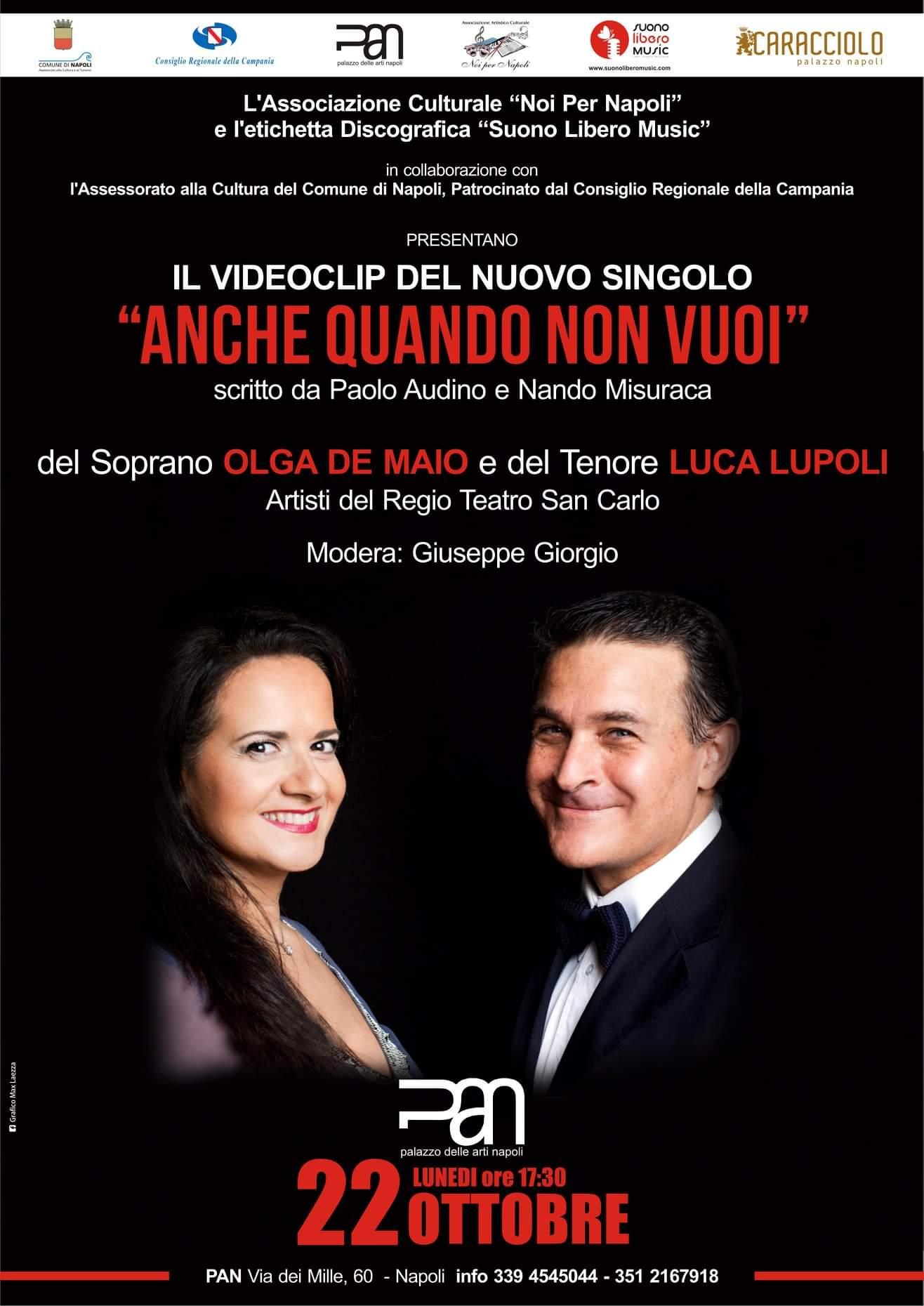 Anche quando non vuoi, il nuovo singolo della coppia lirica De Maio Lupoli