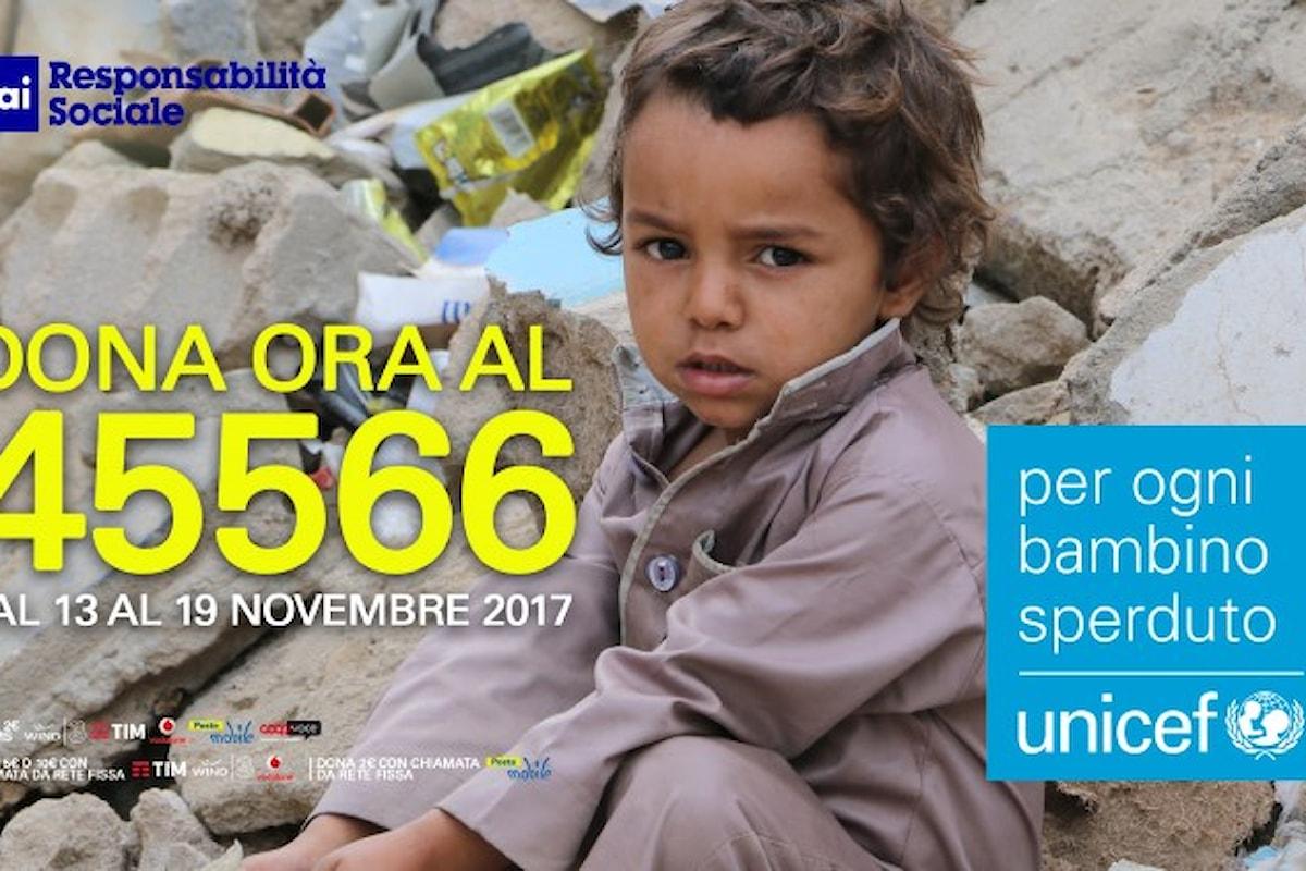 La Rai sostiene la campagna di raccolta fondi Unicef a favore dei bambini sperduti